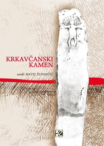Krkavcanski-Kamen_cop