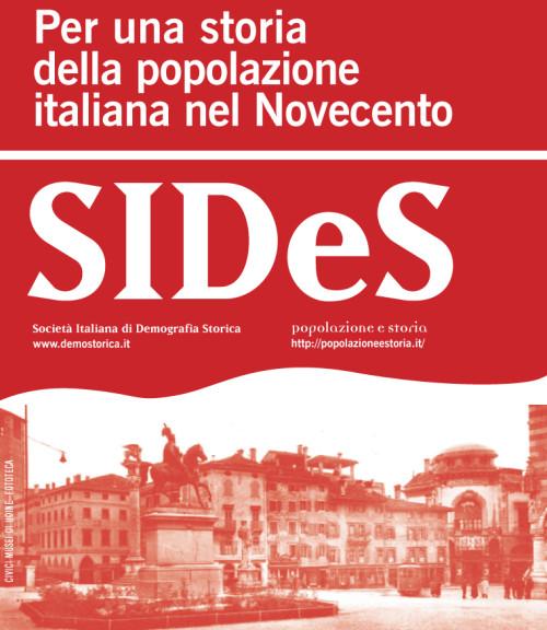 Logo_2015_Sides_Udine