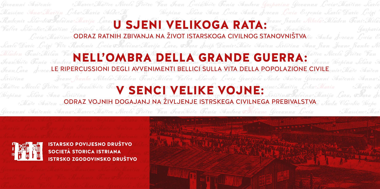 pozivnica-invito-vabilo-page-001